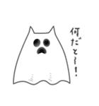 ネコおばけ(個別スタンプ:16)