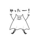 ネコおばけ(個別スタンプ:18)