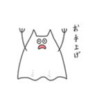 ネコおばけ(個別スタンプ:20)
