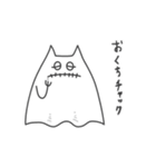 ネコおばけ(個別スタンプ:21)