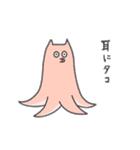 ネコおばけ(個別スタンプ:22)