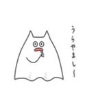 ネコおばけ(個別スタンプ:23)