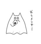 ネコおばけ(個別スタンプ:24)