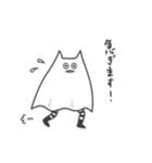 ネコおばけ(個別スタンプ:26)