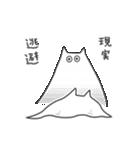ネコおばけ(個別スタンプ:28)