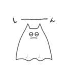 ネコおばけ(個別スタンプ:30)
