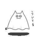 ネコおばけ(個別スタンプ:36)