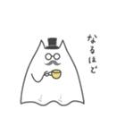 ネコおばけ(個別スタンプ:37)