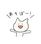 ぼくはヒーロー!!(個別スタンプ:2)