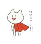 ぼくはヒーロー!!(個別スタンプ:10)