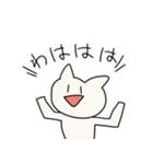 ぼくはヒーロー!!(個別スタンプ:17)