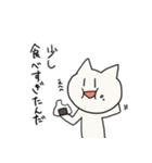 ぼくはヒーロー!!(個別スタンプ:18)