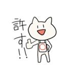ぼくはヒーロー!!(個別スタンプ:21)