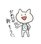 ぼくはヒーロー!!(個別スタンプ:22)