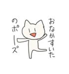 ぼくはヒーロー!!