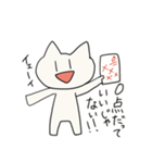 ぼくはヒーロー!!(個別スタンプ:30)