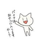 ぼくはヒーロー!!(個別スタンプ:32)