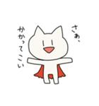 ぼくはヒーロー!!(個別スタンプ:37)