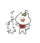 ぼくはヒーロー!!(個別スタンプ:39)