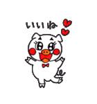 ほっこり♡ぶたっちょ! 2(個別スタンプ:01)