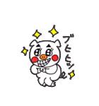 ほっこり♡ぶたっちょ! 2(個別スタンプ:03)