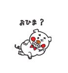 ほっこり♡ぶたっちょ! 2(個別スタンプ:06)
