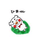 ほっこり♡ぶたっちょ! 2(個別スタンプ:07)