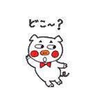ほっこり♡ぶたっちょ! 2(個別スタンプ:09)