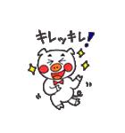 ほっこり♡ぶたっちょ! 2(個別スタンプ:15)