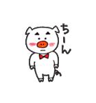 ほっこり♡ぶたっちょ! 2(個別スタンプ:30)