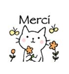 かわいい子猫(フランス語)(個別スタンプ:1)