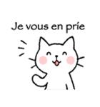かわいい子猫(フランス語)(個別スタンプ:2)