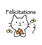 かわいい子猫(フランス語)(個別スタンプ:3)