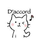 かわいい子猫(フランス語)(個別スタンプ:4)