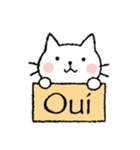 かわいい子猫(フランス語)(個別スタンプ:5)