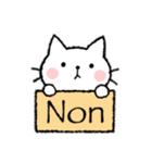 かわいい子猫(フランス語)(個別スタンプ:6)