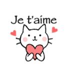 かわいい子猫(フランス語)(個別スタンプ:7)