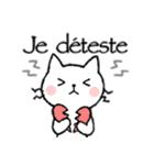 かわいい子猫(フランス語)(個別スタンプ:8)