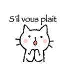 かわいい子猫(フランス語)(個別スタンプ:9)