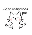 かわいい子猫(フランス語)(個別スタンプ:10)