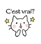 かわいい子猫(フランス語)(個別スタンプ:13)