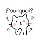 かわいい子猫(フランス語)(個別スタンプ:14)