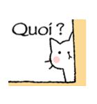 かわいい子猫(フランス語)(個別スタンプ:15)