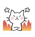 かわいい子猫(フランス語)(個別スタンプ:18)