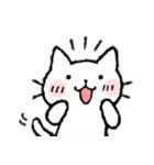 かわいい子猫(フランス語)(個別スタンプ:21)