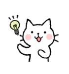 かわいい子猫(フランス語)(個別スタンプ:22)