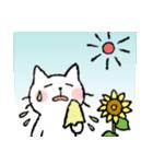 かわいい子猫(フランス語)(個別スタンプ:25)