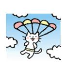かわいい子猫(フランス語)(個別スタンプ:39)