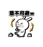 若者言葉を学習中の月から来たウサギ(個別スタンプ:02)