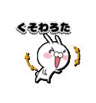 若者言葉を学習中の月から来たウサギ(個別スタンプ:04)